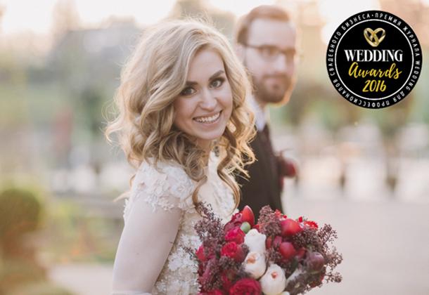 Свадьба Антона и Галины обложка