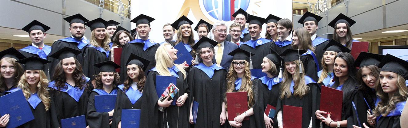 Торжественное вручение дипломов магистрам МГИМО(У) 2014